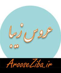 کاشت ناخن تهرانپارس ,خدمات کاشت ناخن در شرق تهران