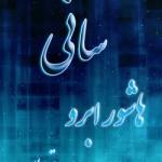 هاشور ابرو تهران ,هاشور ابرو خوب شمال تهران