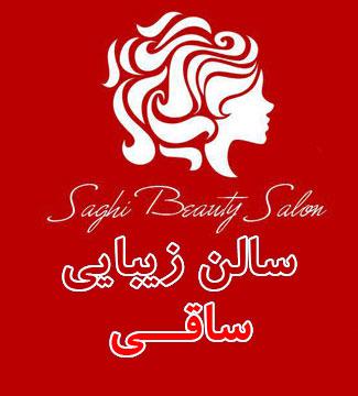 آرایشگاه زنانه تهران